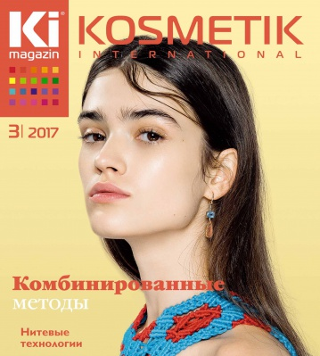Новая статья в KOSMETIK international